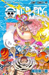 Couverture Pas Sucré - One Piece, tome 87