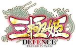 Jaquette Sangoku Hime : Defence