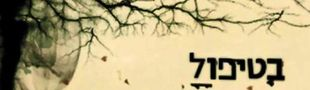 Cover Séries - Top - Hypothétiques - Top - Drame