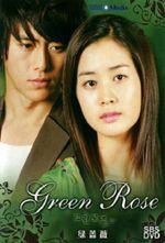 Affiche Green Rose