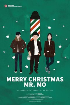Affiche Merry Christmas Mr. Mo