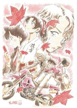 Affiche Detective Conan : Kara Kurenai no Love Letter