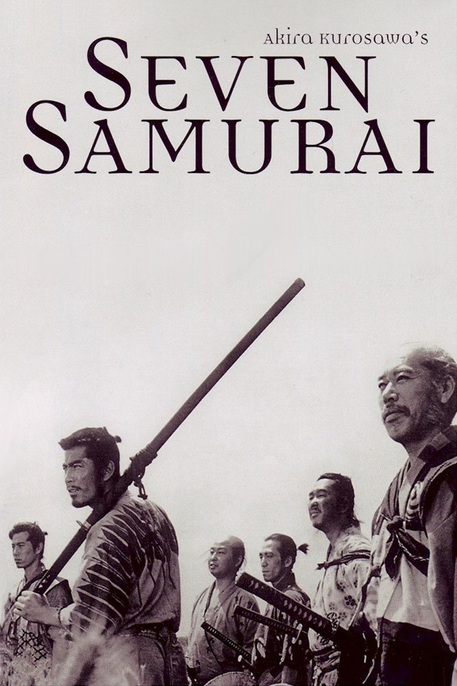 Affiches, posters et images de Les Sept Samouraïs (1954)