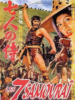 Affiche Les Sept Samouraïs