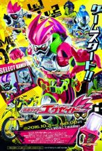 Affiche Kamen Rider Ex-Aid
