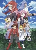 Affiche Tales of Symphonia The Animation: Tethe'alla Episode