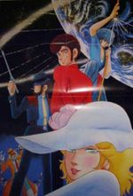 Affiche Lupin VIII