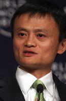 Photo Jack Ma