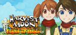Jaquette Harvest Moon: Light of Hope