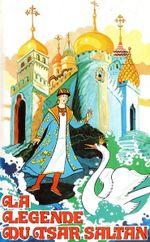 Affiche Le Conte du Tsar Saltan