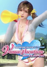 Jaquette Dead or Alive Xtreme : Venus Vacation
