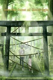 Affiche Vers la forêt des lucioles
