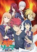 Affiche Food Wars ! The Third Plate