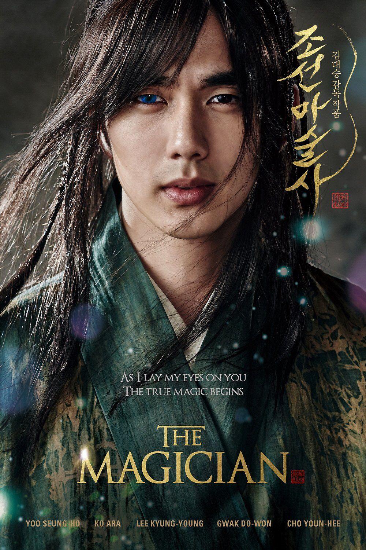 The Joseon Magician - Film - [VOSTFR] - HDTV 720p