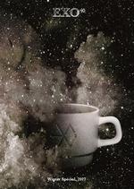 Pochette Universe (EP)