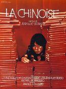 Affiche La Chinoise