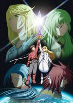 Affiche Tales of Symphonia The Animation : Sekai Tougou-hen