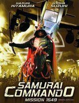 Affiche Samurai Commando : Mission 1549