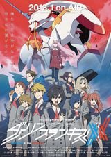 Affiche Darling in the FranXX