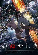 Affiche Last Hero Inuyashiki