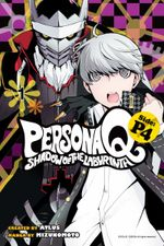 Couverture Persona Q: Shadow of the Labyrinth - Side:P4