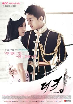 Affiche The King 2 Hearts