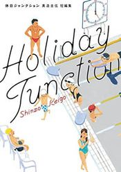 Couverture Holiday Junction