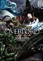 Affiche Overlord II