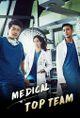Affiche Medical Top Team