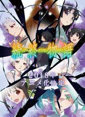 Affiche Zoku Owarimonogatari