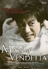 Affiche Man of Vendetta