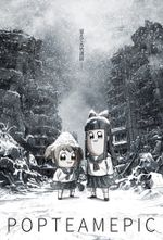 Affiche Pop Team Epic