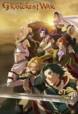 Affiche Record of Grancrest War