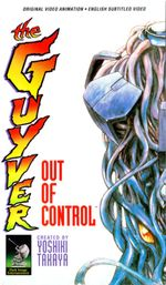 Affiche Guyver : Out of Control