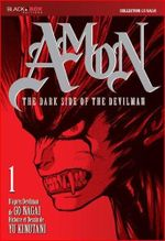 Couverture Amon : The Darkside of The Devilman, tome 1