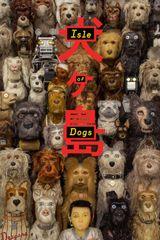 Affiche L'Île aux chiens
