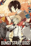 Affiche Bungou Stray Dogs