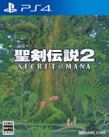 Jaquette Secret of Mana Remaster