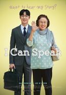 Affiche I Can Speak