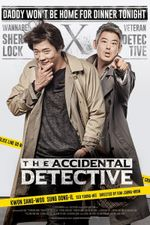 Affiche The Accidental Detective