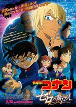 Affiche Détective Conan : L'Exécuteur Zéro