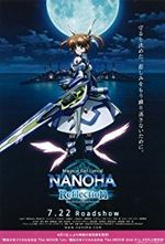 Affiche Magical Girl Lyrical Nanoha The Movie 3rd: Reflection