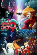 Affiche Cyborg 009 VS Devilman
