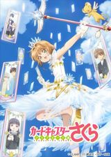 Affiche Cardcaptor Sakura: Clear Card Hen