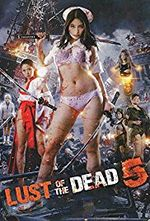 Affiche Rape Zombie: Lust of the dead 5
