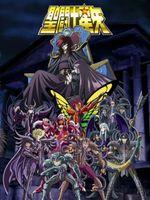Affiche Les Chevaliers du Zodiaque : Chapitre Hadès - Inferno