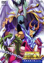 Affiche Lucifer - Le Dieu des Enfers