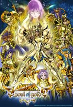 Affiche Saint Seiya : Soul of Gold