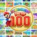 Jaquette Mario Party : The Top 100