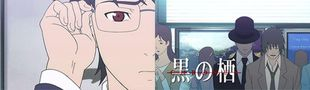 Cover Les Projets Anime Mirai : les productions de jeunes animateurs en herbe.